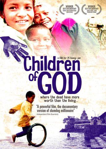 신의 아이들 Poster