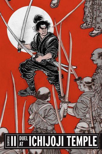 Samurai II: Duel at Ichijoji Temple Poster