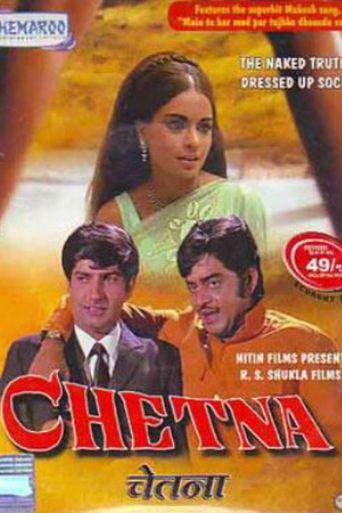 Chetna Poster