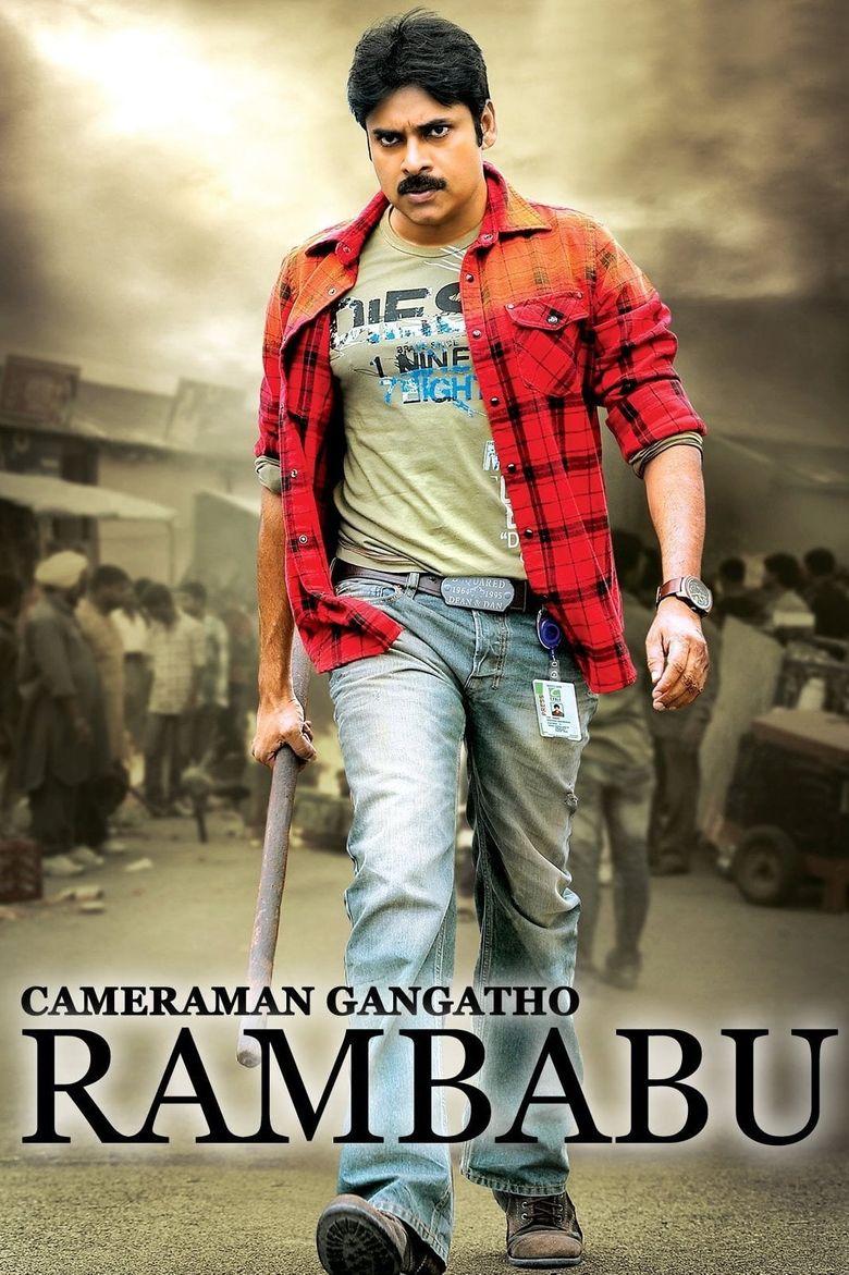 Cameraman Ganga Tho Rambabu Poster