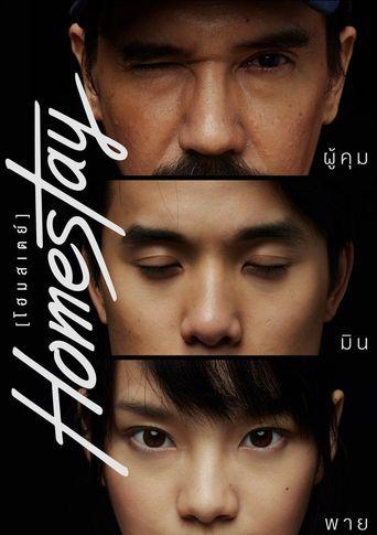 Homestay Poster