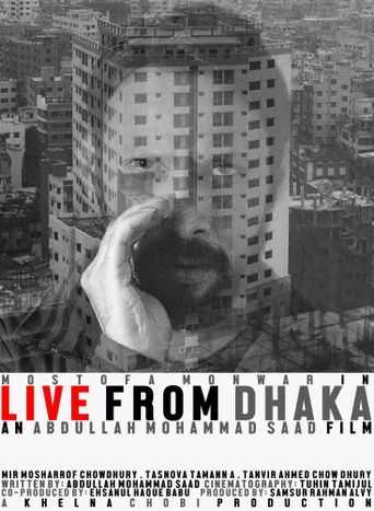 Live from Dhaka Poster