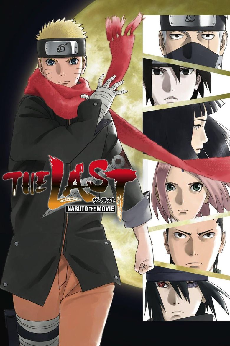 the last naruto the movie 2014 where to watch it