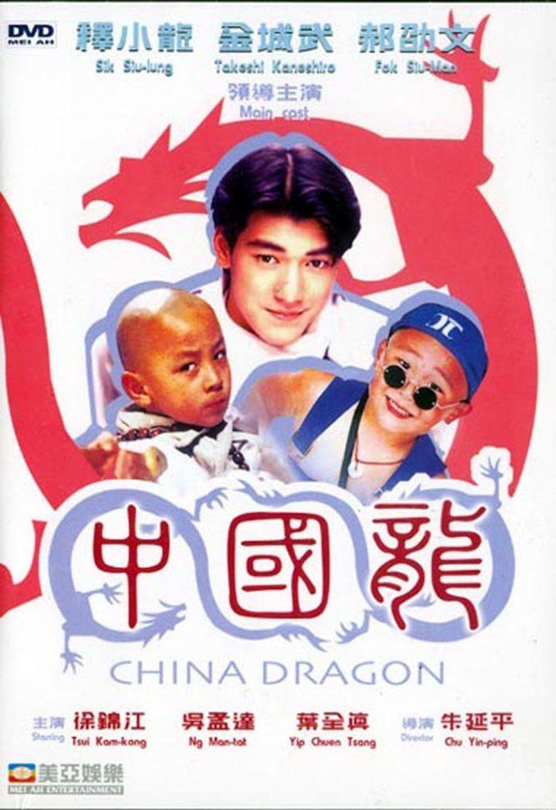 China Dragon Poster