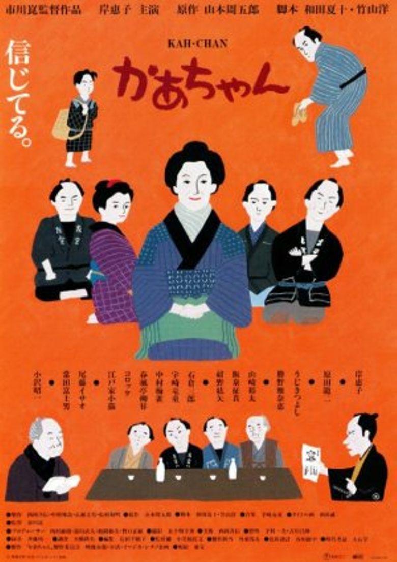 Kah-chan Poster