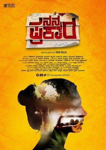 Nanna Prakara Poster