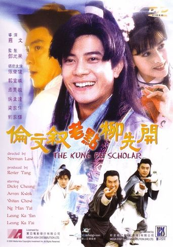 The Kung Fu Scholar Poster