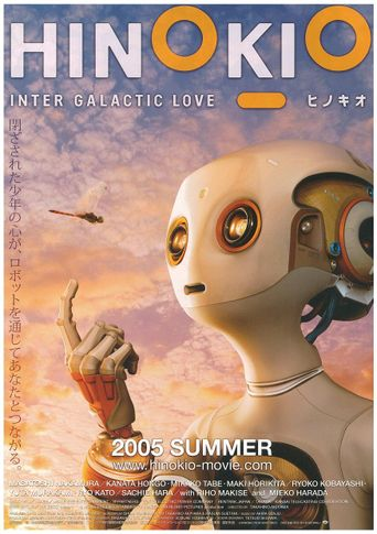 Hinokio: Inter Galactic Love Poster