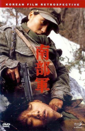 Nambugun: North Korean Partisan in South Korea Poster