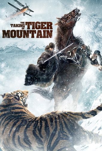 Watch The Taking of Tiger Mountain