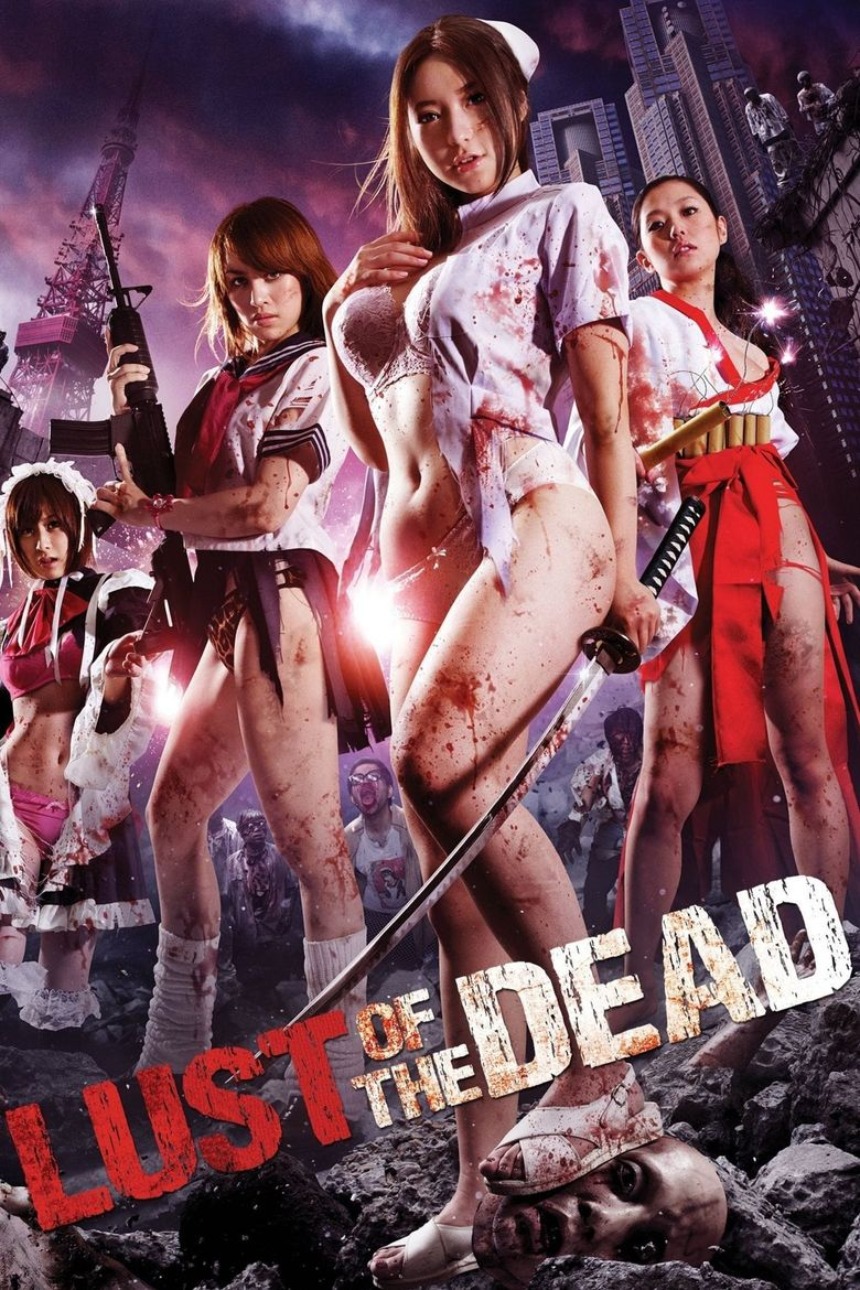 Rape Zombie: Lust of the Dead Poster