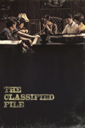 The Classified File Poster