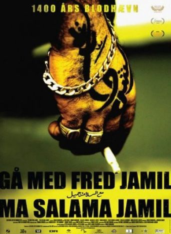 Go with Peace Jamil Poster