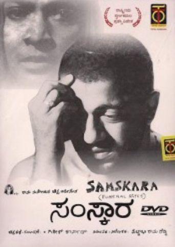 Samskara Poster