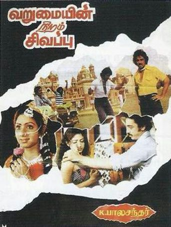 Varumayin Niram Sivappu Poster