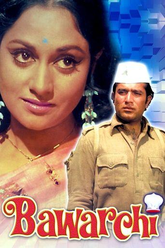 Bawarchi Poster