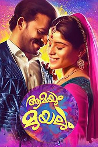Aamayum Muyalum Poster