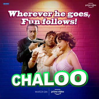 Chaloo Movie Poster