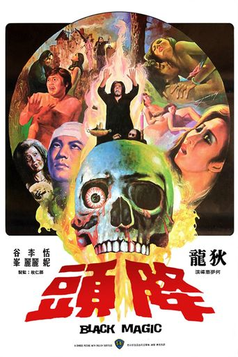 Black Magic Poster