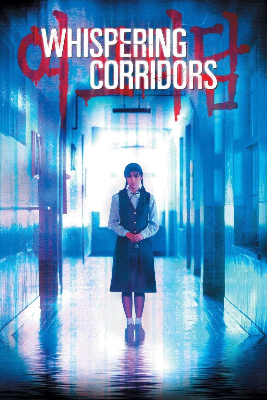 Whispering Corridors Poster