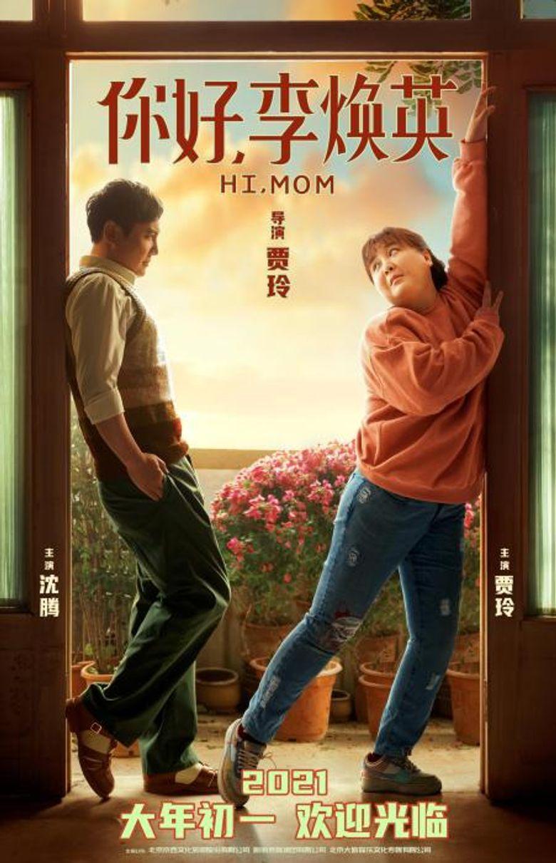 Hi, Mom Poster
