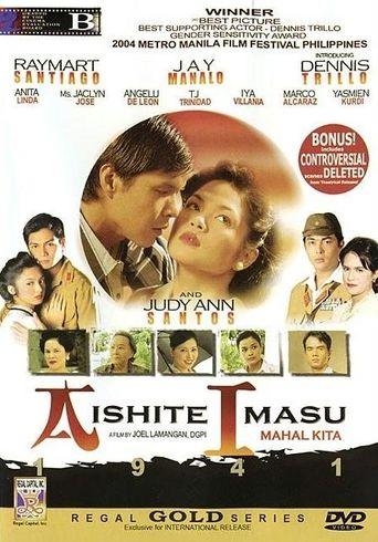 Aishite Imasu Poster