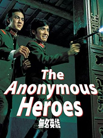Watch The Anonymous Heroes