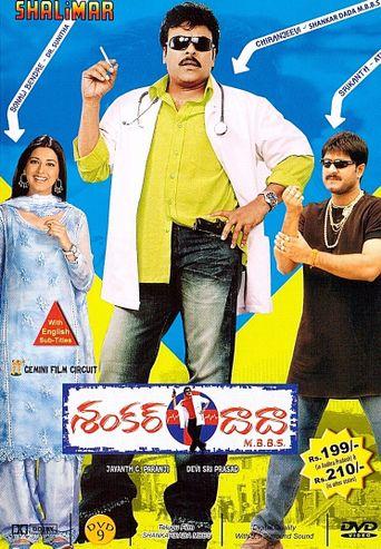 Shankar Dada MBBS Poster