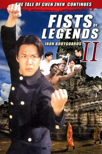 Fists of Legends 2: Iron Bodyguards Poster