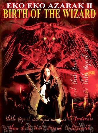 Eko Eko Azarak II Poster