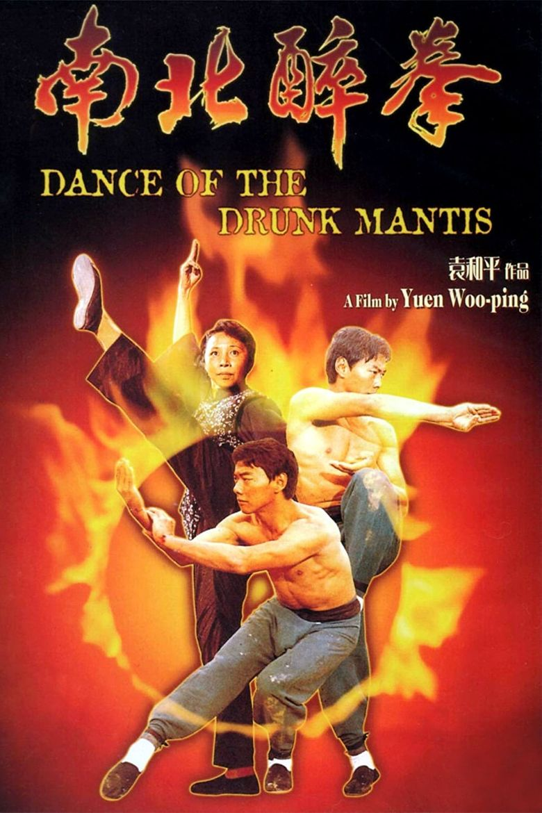 Dance of the Drunk Mantis Poster