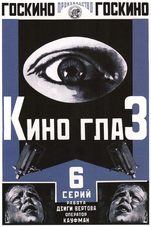 Watch Kino Eye
