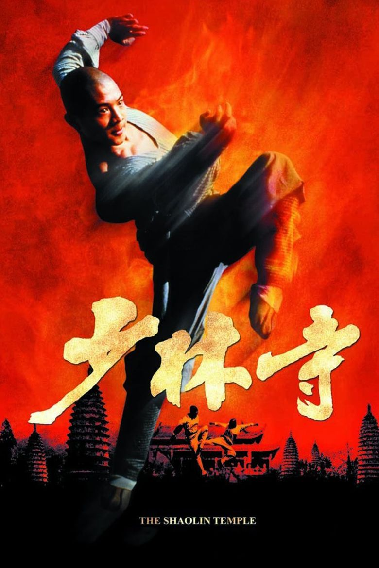 The Shaolin Temple Poster