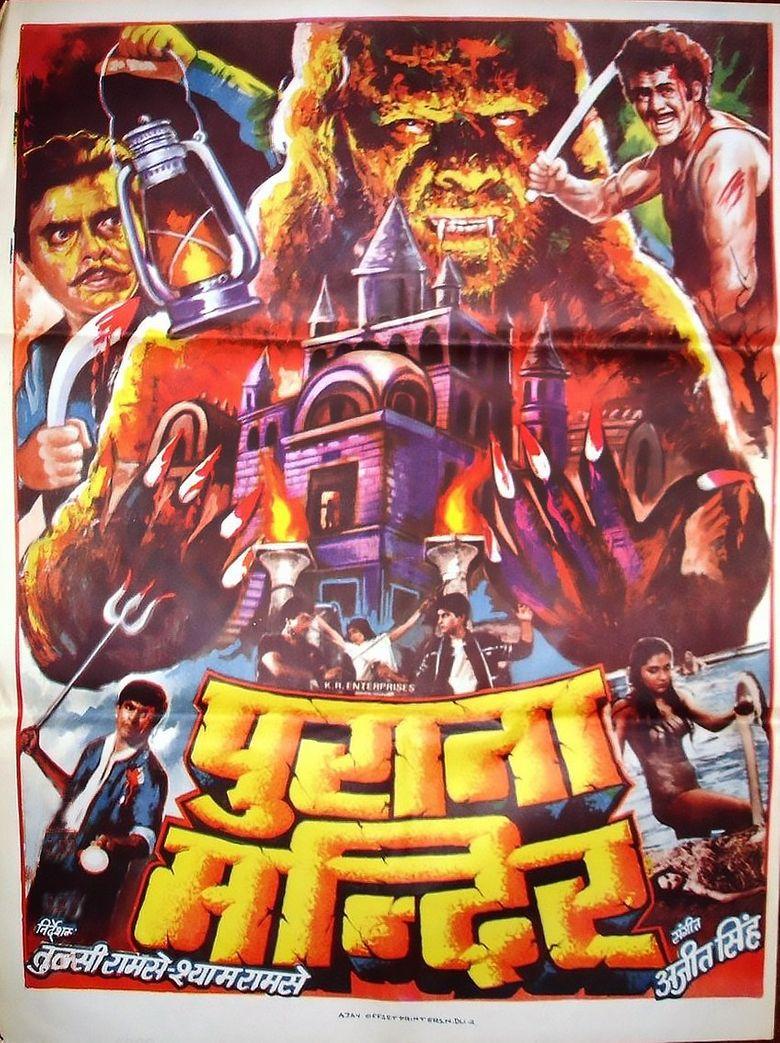 Purana Mandir Poster