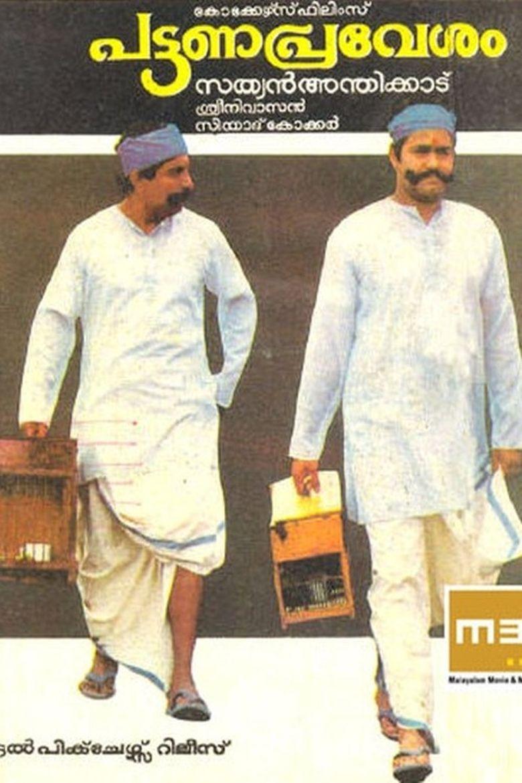 Pattana Pravesham Poster