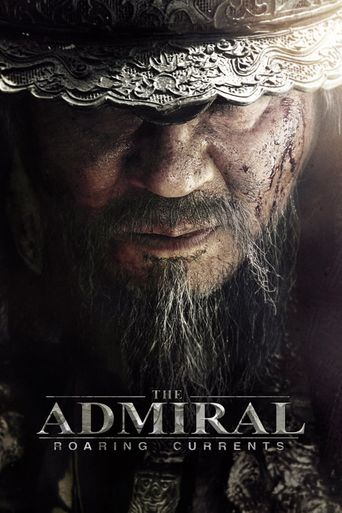 The Admiral: Roaring Currents Poster