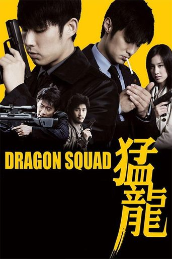 Dragon Squad Poster