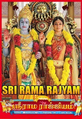 Sri Rama Rajyam Poster