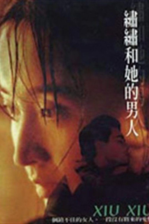 Xiu Xiu Poster