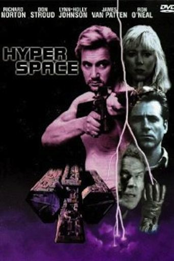 Hyper Space Poster