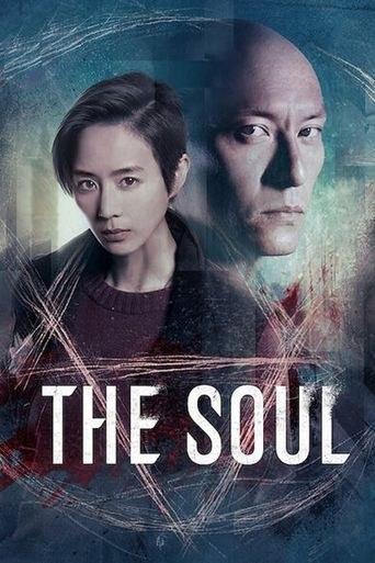 The Soul Poster
