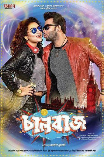 Chalbaaz Poster