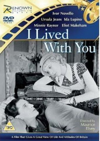 I Lived with You Poster
