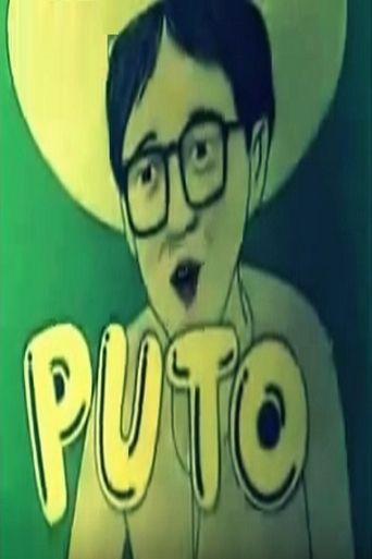 Puto Poster