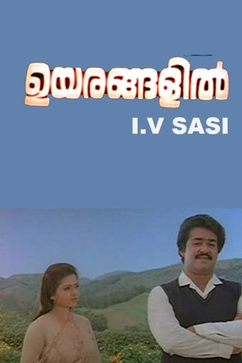 Uyarangalil Poster