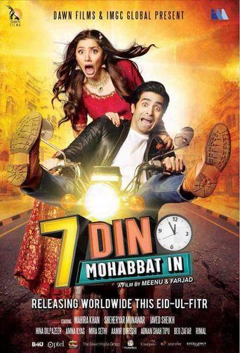 7 Din Mohabbat In Poster