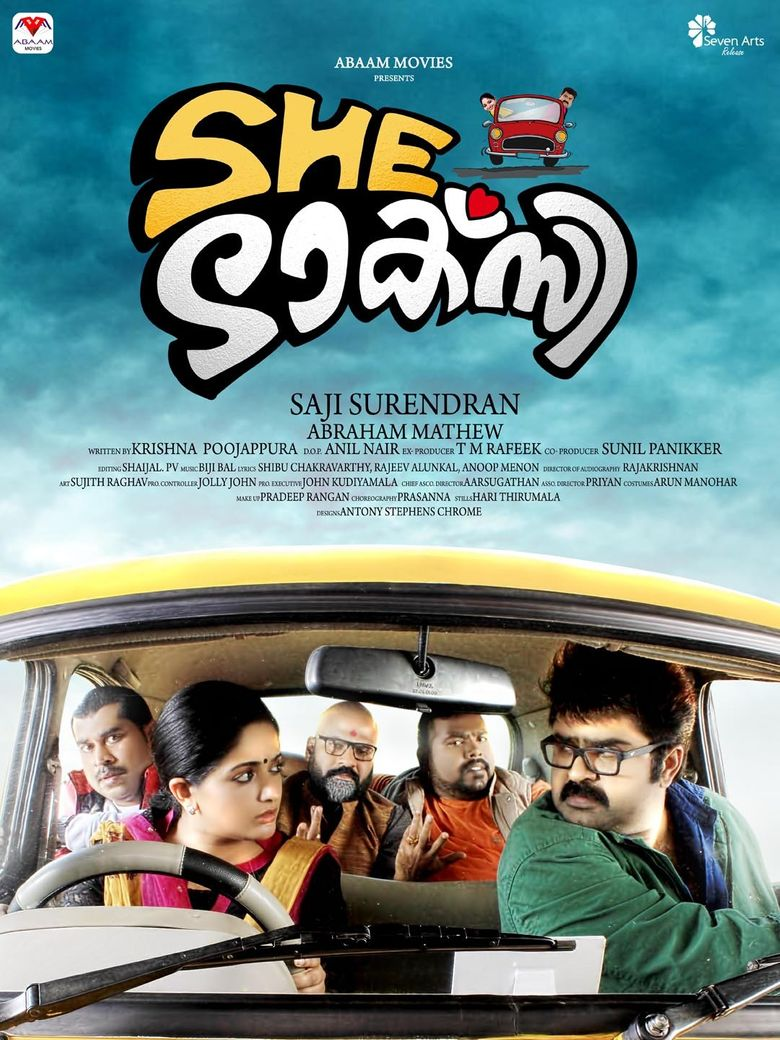 She Taxi Poster