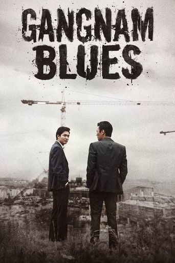 Gangnam Blues Poster