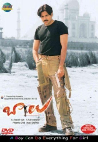 Balu ABCDEFG Poster