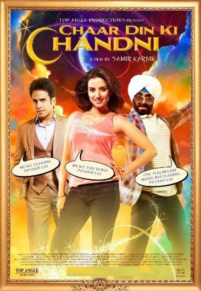 Char Din Ki Chandni Poster